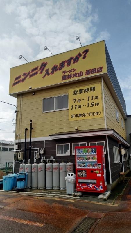 f:id:kazu_ma634:20180726194400j:image:h400
