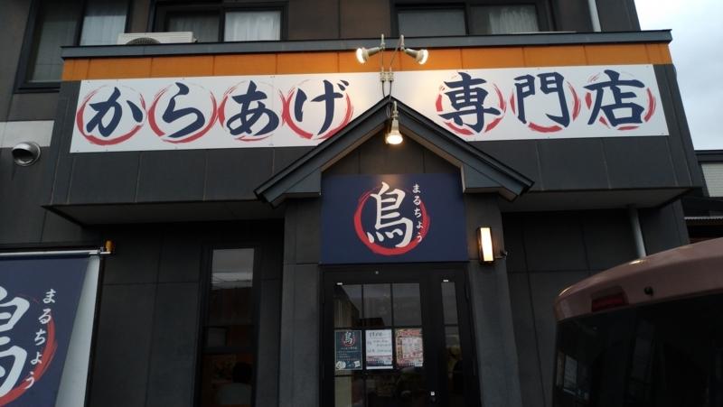 f:id:kazu_ma634:20180808202652j:image:w400