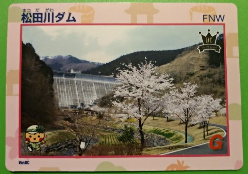f:id:kazu_ma634:20180901114837j:image:w400