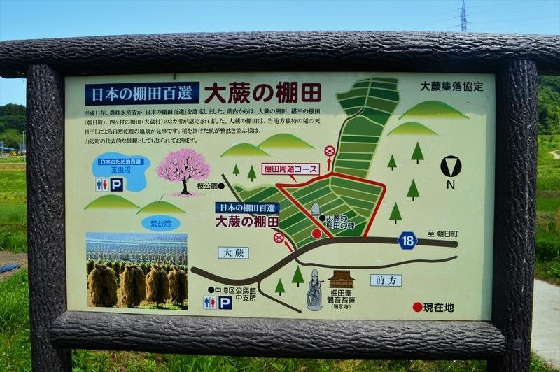 f:id:kazu_ma634:20180914202236j:image:w400