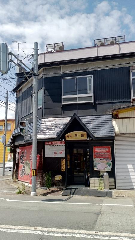 f:id:kazu_ma634:20180916195907j:image:h400