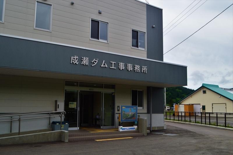 f:id:kazu_ma634:20180919192814j:image:w400