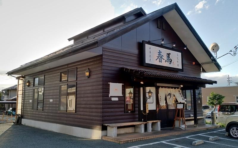 f:id:kazu_ma634:20180926205159j:image:w400