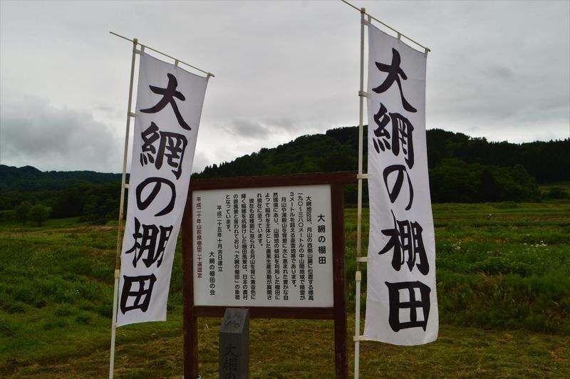 f:id:kazu_ma634:20180928222402j:image:w400