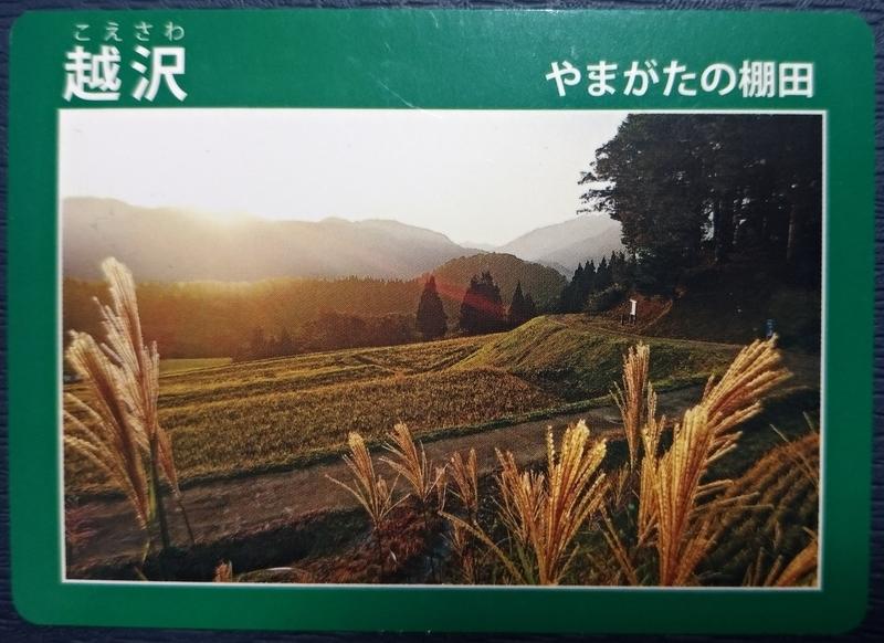 f:id:kazu_ma634:20180929211407j:image:w400