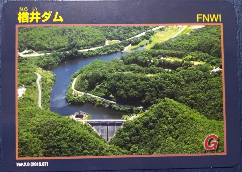 f:id:kazu_ma634:20181009183907j:image:w400