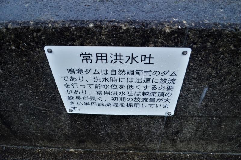 f:id:kazu_ma634:20181010131340j:image:w400