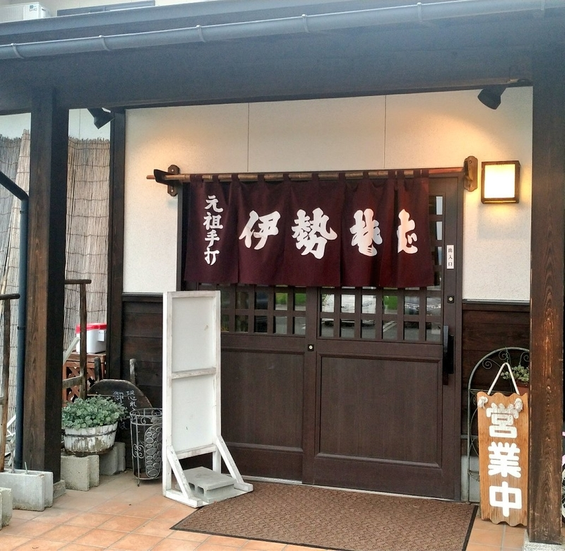 f:id:kazu_ma634:20181228221541j:image:w400