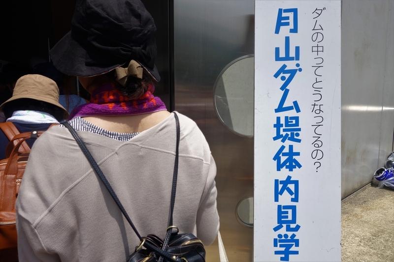 f:id:kazu_ma634:20181231164530j:image:w400