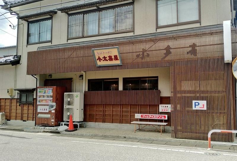 f:id:kazu_ma634:20190103200525j:image:w400