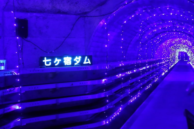 f:id:kazu_ma634:20190108215850j:image:w400