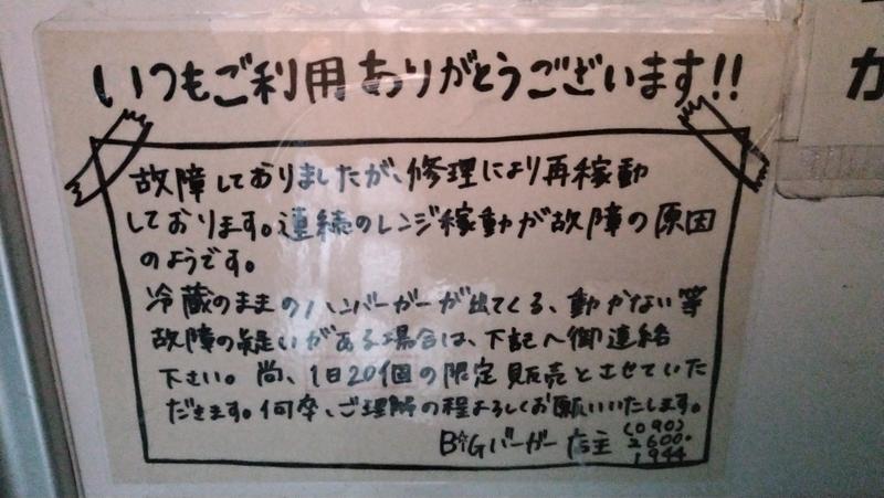 f:id:kazu_ma634:20190119221104j:image:w400
