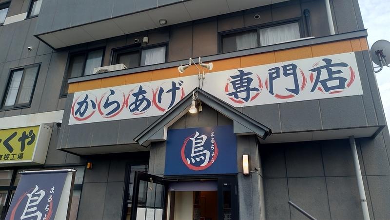 f:id:kazu_ma634:20190130173752j:image:w400