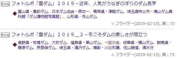 f:id:kazu_ma634:20190201215008p:image:w400