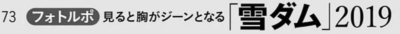 f:id:kazu_ma634:20190201220553j:image:w400