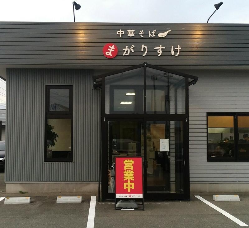 f:id:kazu_ma634:20190205205233j:image:w400
