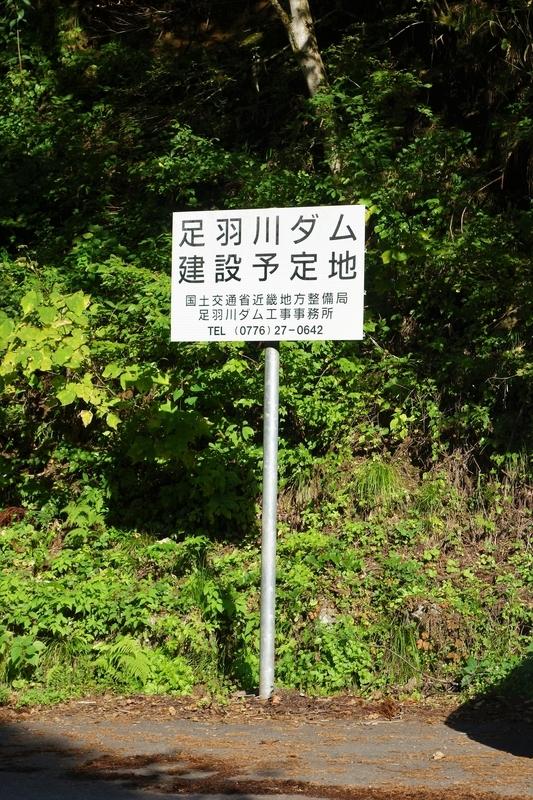 f:id:kazu_ma634:20190220235022j:image:h400