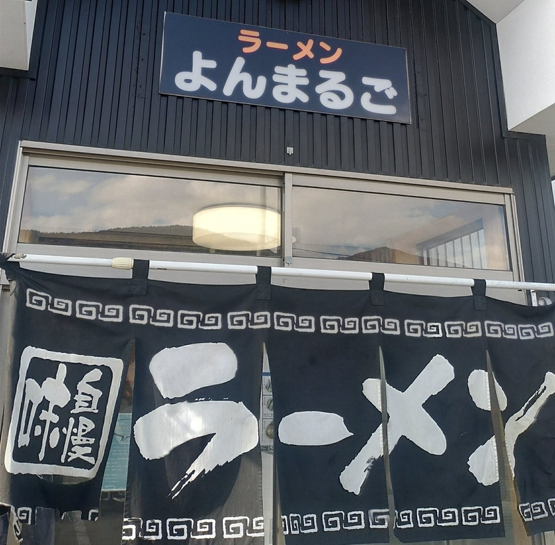 f:id:kazu_ma634:20190225183616j:image:w400