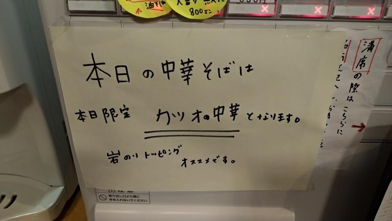 f:id:kazu_ma634:20190301210049j:image:w400