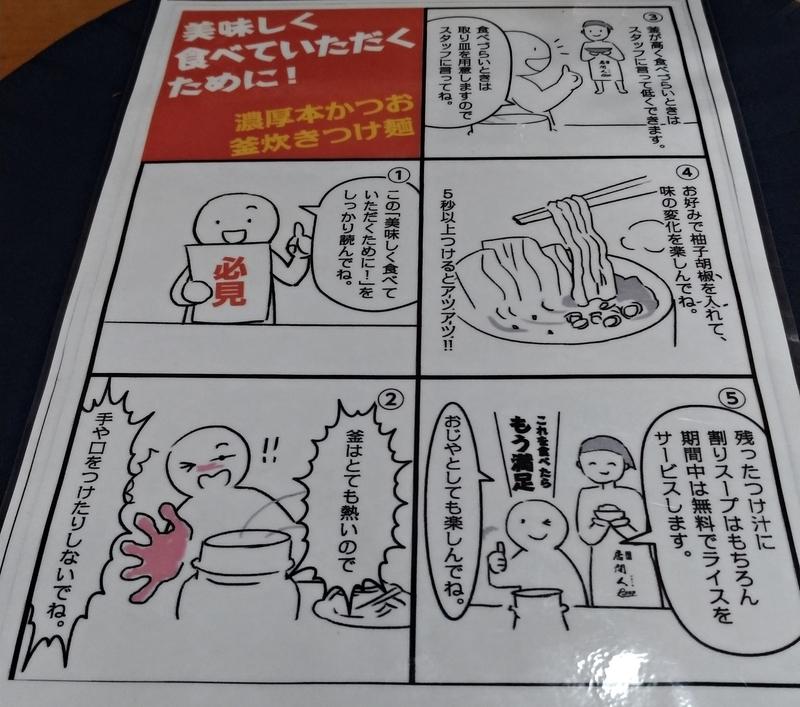 f:id:kazu_ma634:20190302212406j:image:h400