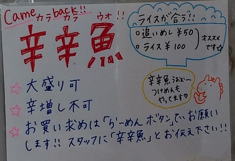 f:id:kazu_ma634:20190305194205j:image:w400