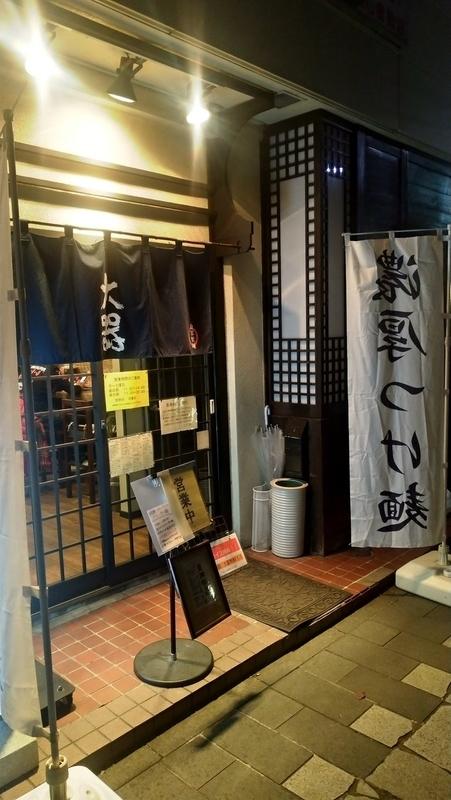 f:id:kazu_ma634:20190305202202j:image:h400