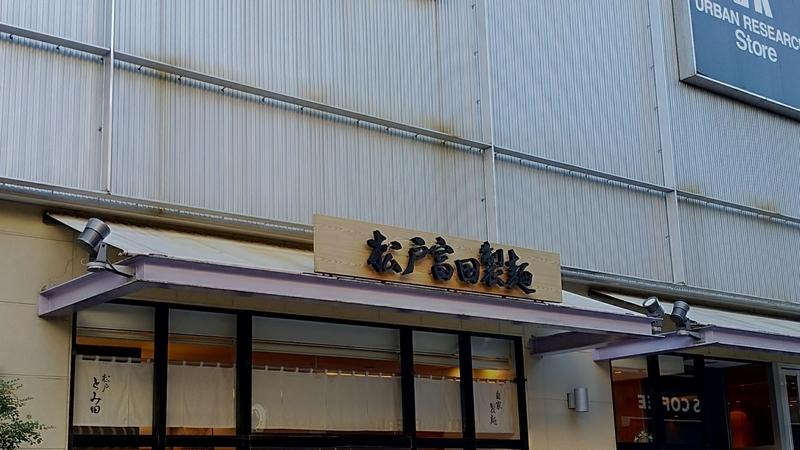 f:id:kazu_ma634:20190321220343j:image:w400