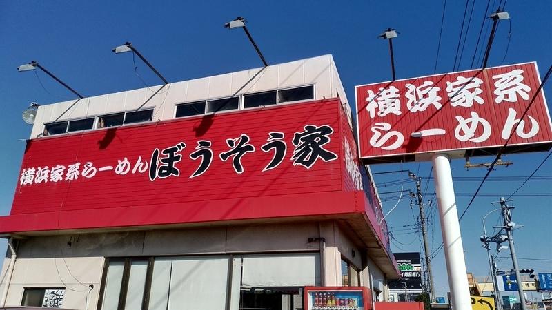 f:id:kazu_ma634:20190321222101j:image:w400