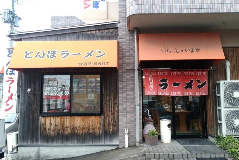 f:id:kazu_ma634:20190328220520j:image:w400