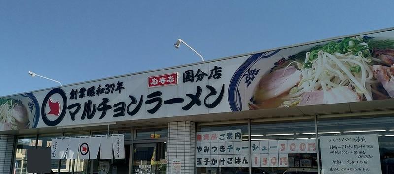 f:id:kazu_ma634:20190402180617j:image:w400