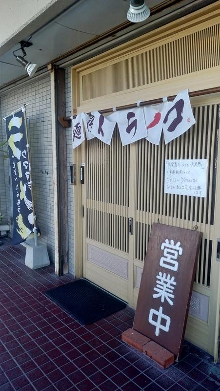 f:id:kazu_ma634:20190405233519j:image:h400