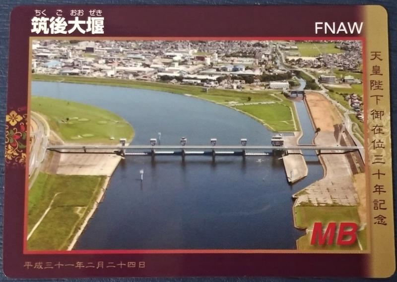 f:id:kazu_ma634:20190511212459j:image:w400