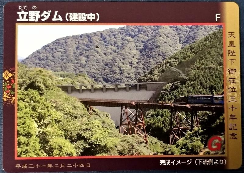 f:id:kazu_ma634:20190514230742j:image:w400