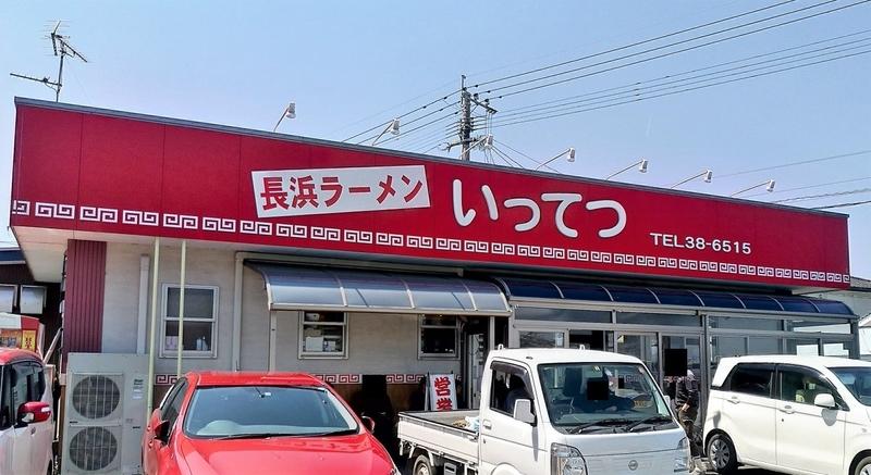 f:id:kazu_ma634:20190620205215j:image:w400