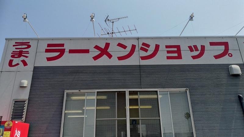 f:id:kazu_ma634:20190703215647j:image:w400