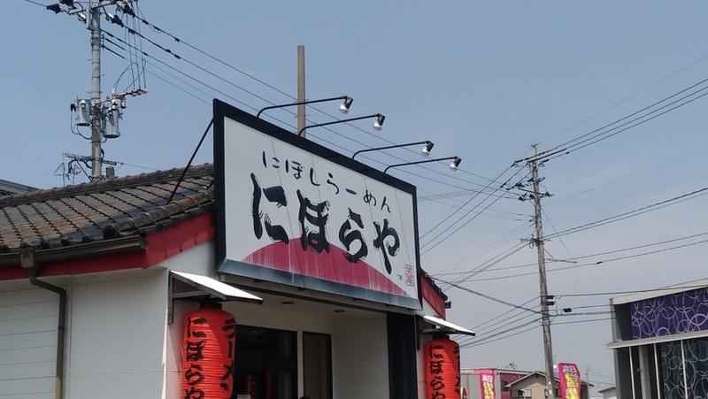 f:id:kazu_ma634:20190805182811j:image:w400
