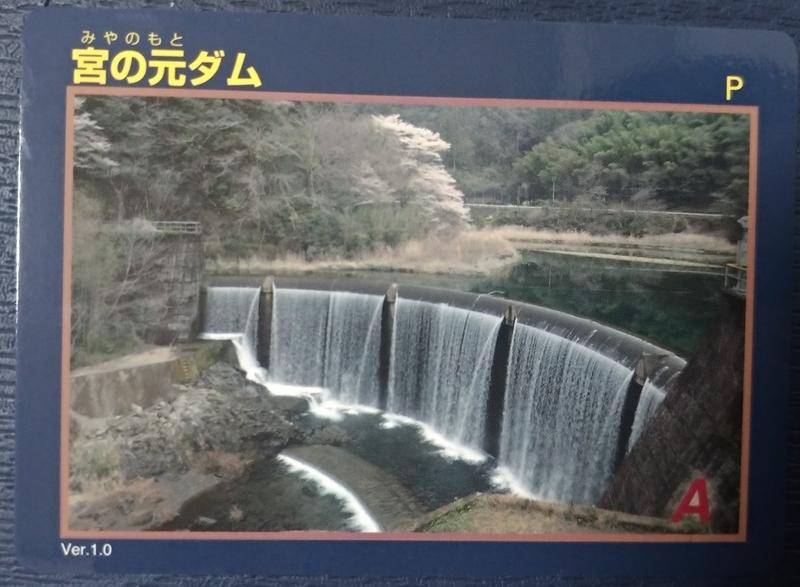 f:id:kazu_ma634:20190820203711j:image:w400