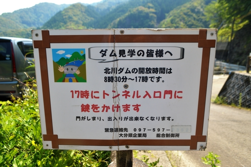 f:id:kazu_ma634:20190902221715j:image:w400