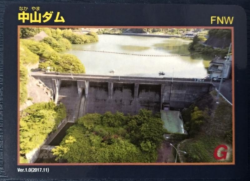 f:id:kazu_ma634:20191002200021j:image:w400