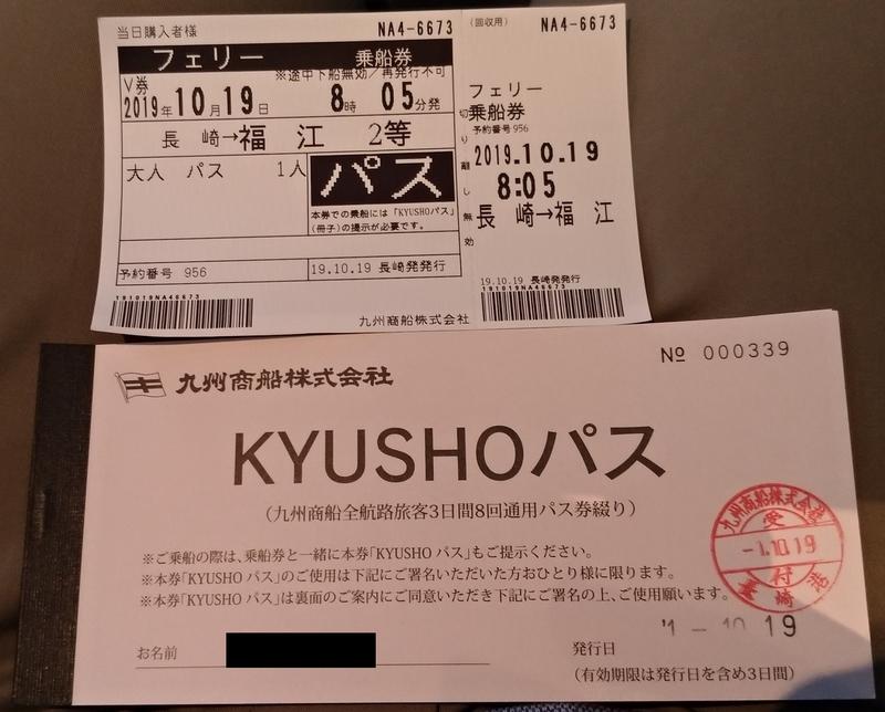f:id:kazu_ma634:20200130201749j:image:w400