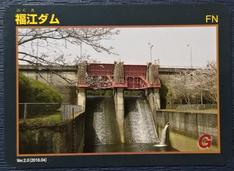 f:id:kazu_ma634:20200204195800j:image:w400