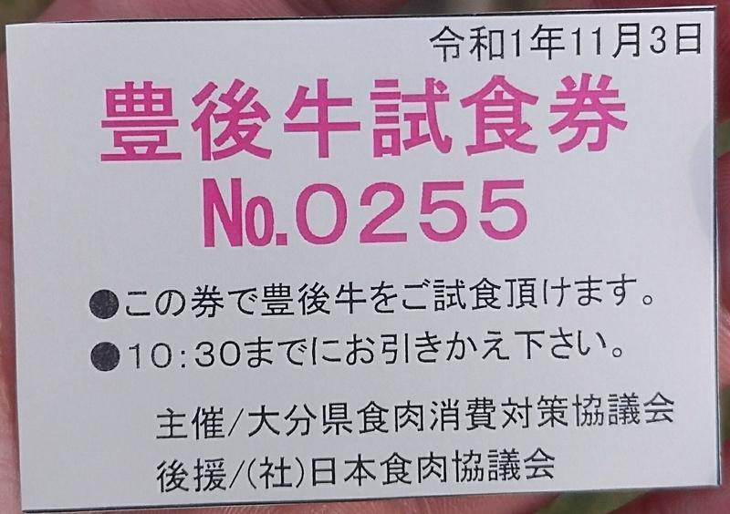 f:id:kazu_ma634:20200214194448j:image:w400