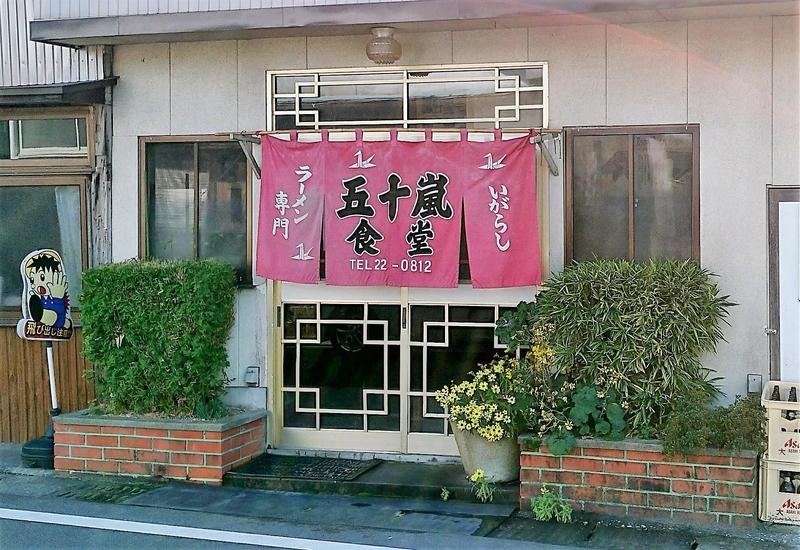 f:id:kazu_ma634:20200219210935j:image:w400