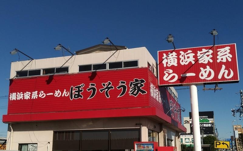f:id:kazu_ma634:20200225200539j:image:w400