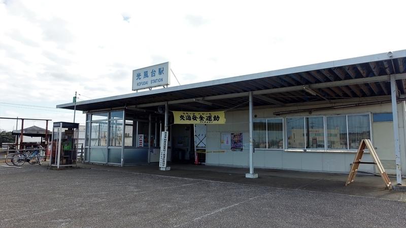 f:id:kazu_ma634:20200226205756j:image:w400