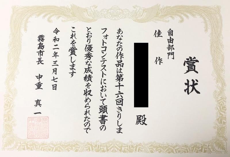 f:id:kazu_ma634:20200307200845j:image:w400