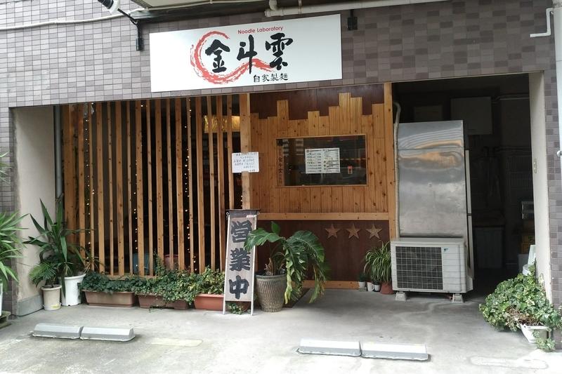 f:id:kazu_ma634:20200318185712j:image:w400