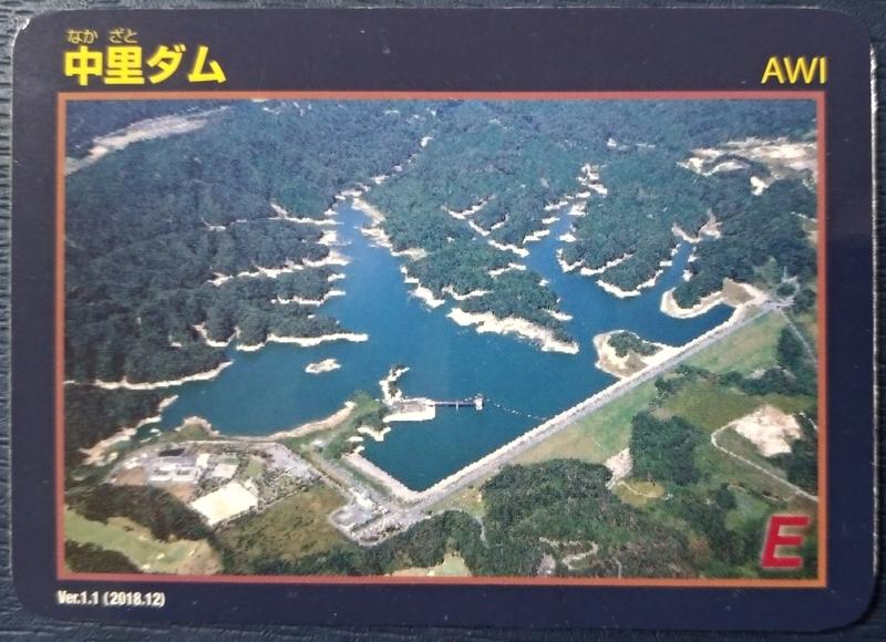f:id:kazu_ma634:20200323200435j:image:w400