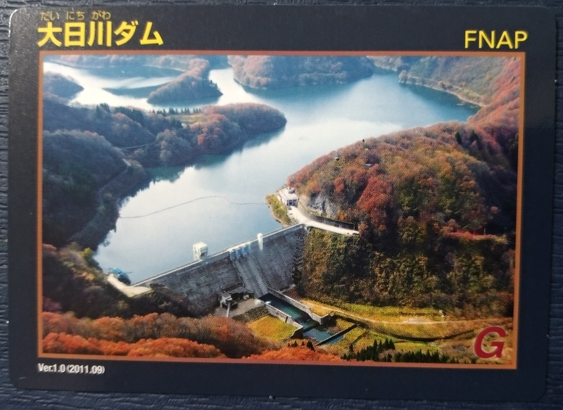 f:id:kazu_ma634:20200326190918j:image:w400