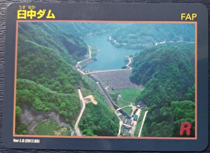 f:id:kazu_ma634:20200516221641j:image:w400